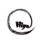 大きなアート筆文字 【英語】(個別スタンプ:26)