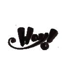 大きなアート筆文字 【英語】(個別スタンプ:27)