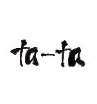 大きなアート筆文字 【英語】(個別スタンプ:36)
