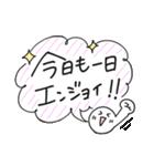気持ち伝わる手書きメッセージ2(個別スタンプ:03)