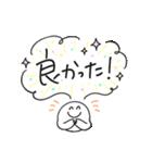 気持ち伝わる手書きメッセージ2(個別スタンプ:04)