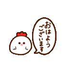 ぷよぷよ動く!みじめちゃんと恨みちゃん(個別スタンプ:01)