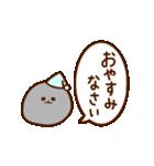 ぷよぷよ動く!みじめちゃんと恨みちゃん(個別スタンプ:02)