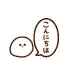 ぷよぷよ動く!みじめちゃんと恨みちゃん(個別スタンプ:03)