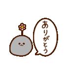 ぷよぷよ動く!みじめちゃんと恨みちゃん(個別スタンプ:06)