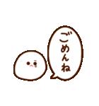 ぷよぷよ動く!みじめちゃんと恨みちゃん(個別スタンプ:07)