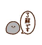 ぷよぷよ動く!みじめちゃんと恨みちゃん(個別スタンプ:10)