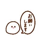 ぷよぷよ動く!みじめちゃんと恨みちゃん(個別スタンプ:15)