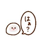 ぷよぷよ動く!みじめちゃんと恨みちゃん(個別スタンプ:19)
