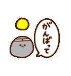 ぷよぷよ動く!みじめちゃんと恨みちゃん(個別スタンプ:20)