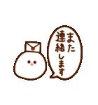 ぷよぷよ動く!みじめちゃんと恨みちゃん(個別スタンプ:21)