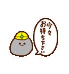 ぷよぷよ動く!みじめちゃんと恨みちゃん(個別スタンプ:22)