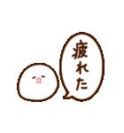 ぷよぷよ動く!みじめちゃんと恨みちゃん(個別スタンプ:23)