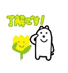 かっこいい犬。春〜(個別スタンプ:04)