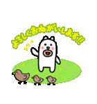 かっこいい犬。春〜(個別スタンプ:06)