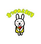 かっこいい犬。春〜(個別スタンプ:07)