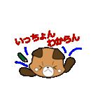 熊本弁動くレッサーパンダこぱん3(個別スタンプ:02)