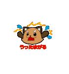 熊本弁動くレッサーパンダこぱん3(個別スタンプ:03)