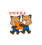 熊本弁動くレッサーパンダこぱん3(個別スタンプ:05)