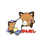熊本弁動くレッサーパンダこぱん3(個別スタンプ:06)