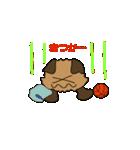 熊本弁動くレッサーパンダこぱん3(個別スタンプ:07)