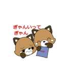熊本弁動くレッサーパンダこぱん3(個別スタンプ:08)