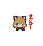 熊本弁動くレッサーパンダこぱん3(個別スタンプ:10)