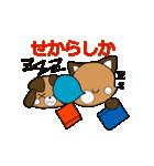 熊本弁動くレッサーパンダこぱん3(個別スタンプ:11)