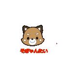 熊本弁動くレッサーパンダこぱん3(個別スタンプ:12)