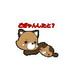 熊本弁動くレッサーパンダこぱん3(個別スタンプ:14)
