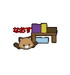 熊本弁動くレッサーパンダこぱん3(個別スタンプ:16)
