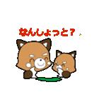 熊本弁動くレッサーパンダこぱん3(個別スタンプ:17)