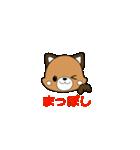 熊本弁動くレッサーパンダこぱん3(個別スタンプ:20)