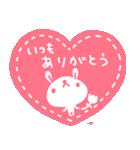 『 気持ちを伝える』スタンプ風絵文字(個別スタンプ:01)