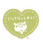 『 気持ちを伝える』スタンプ風絵文字(個別スタンプ:03)