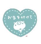 『 気持ちを伝える』スタンプ風絵文字(個別スタンプ:04)