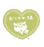 『 気持ちを伝える』スタンプ風絵文字(個別スタンプ:07)