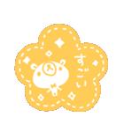 『 気持ちを伝える』スタンプ風絵文字(個別スタンプ:14)