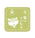 『 気持ちを伝える』スタンプ風絵文字(個別スタンプ:35)