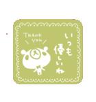 『 気持ちを伝える』スタンプ風絵文字(個別スタンプ:39)