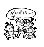 りんごむし家族のスタンプ(個別スタンプ:01)