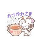 ゆるカワ♪スヌーピーと仲間たち(個別スタンプ:01)