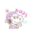 ゆるカワ♪スヌーピーと仲間たち(個別スタンプ:05)