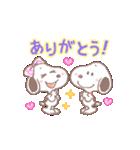 ゆるカワ♪スヌーピーと仲間たち(個別スタンプ:08)