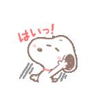 ゆるカワ♪スヌーピーと仲間たち(個別スタンプ:09)