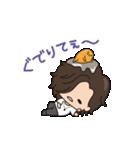 Jin×ぐでたま アニメーションスタンプ(個別スタンプ:01)