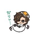 Jin×ぐでたま アニメーションスタンプ(個別スタンプ:04)