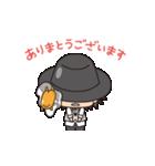 Jin×ぐでたま アニメーションスタンプ(個別スタンプ:07)