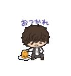 Jin×ぐでたま アニメーションスタンプ(個別スタンプ:08)