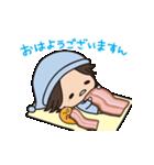 Jin×ぐでたま アニメーションスタンプ(個別スタンプ:09)